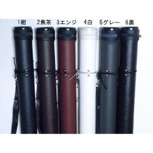 単色矢筒 中 95cm〜105cm 送料無料 弓道 弓具 弓道用品 E-003