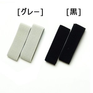 マジックバンド 弓道 弓具 弓道用品 F-244 (クロネコDM便可)|sambu