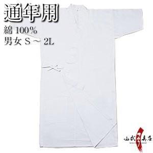 上着 綿100% S〜2L 弓道 弓具 弓道着 H-005 sambu