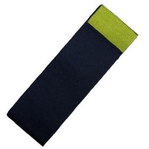 リバーシブル帯 女性用 紺/黄緑 弓道 弓具 弓道着 H-153|sambu
