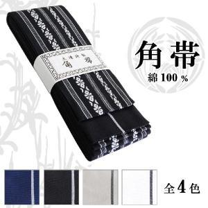 角帯 男性用 綿100% [柄] 全4色 弓道 弓具 弓道着 H-169|sambu