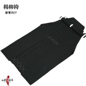 楊柳袴 21号〜28号 弓道 弓具 弓道着 H-170