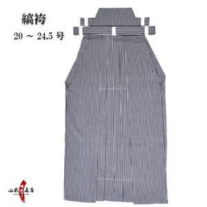 縞袴 男性用馬乗袴 20号〜24.5号 弓具 弓道着 H-229