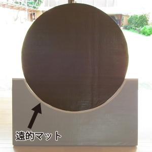 遠的マット シングル 弓道 弓具 弓道用品 I-023 sambu