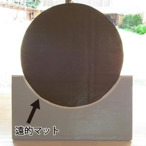 遠的マット ダブル 弓道 弓具 弓道用品 I-026 sambu