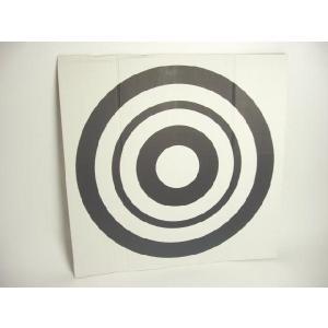 遠的用 的紙 霞 ダンボール 100cm 10枚セット 弓道 弓具 弓道用品 I-029 sambu
