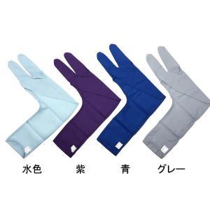 三つ下カケ カラー 全10色 弓道 弓具 弓道用品 J-151【クロネコDM便可】