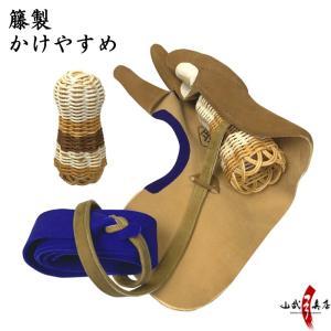 かけやすめ 大・小 弓道 弓具 弓道用品 J-153