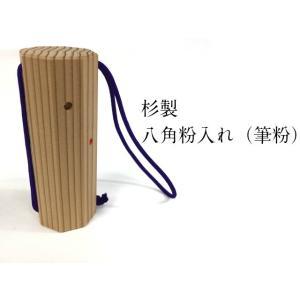 杉製 筆粉入れ 弓道 弓具 弓道用品 J-159 sambu