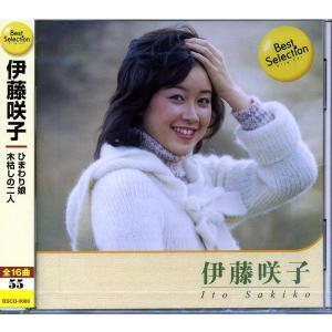 「ひまわり娘」「木枯らしの二人」など、全16曲収録 生産国:日本 仕様:(収録曲)1.ひまわり娘2....