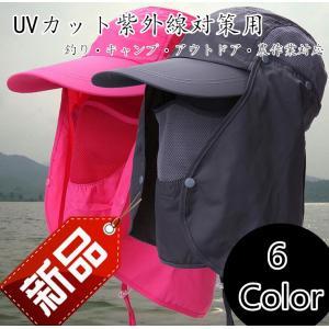 UVカット帽子 紫外線対策用 ハット 3way日よけ帽子 帽...