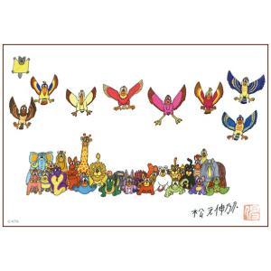 絵画 かわいい インテリア アート 愉快な動物たち1(マグネアクリ) 150x200mm|samipri