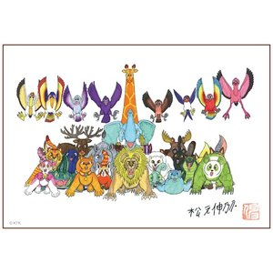 絵画 かわいい インテリア アート 愉快な動物たち2(マグネアクリ) 150x200mm|samipri