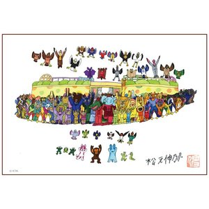 絵画 かわいい インテリア アート 愉快な動物たち4(マグネアクリ) 150x200mm|samipri