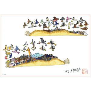 絵画 かわいい インテリア アート 愉快な動物たち5(マグネアクリ) 150x200mm|samipri