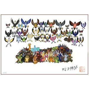 絵画 かわいい インテリア アート 愉快な動物たち6(マグネアクリ) 150x200mm|samipri
