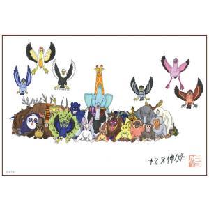絵画 かわいい インテリア アート 愉快な動物たち7(マグネアクリ) 150x200mm|samipri