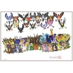 絵画 かわいい インテリア アート 愉快な動物たち8(マグネアクリ) 150x200mm|samipri