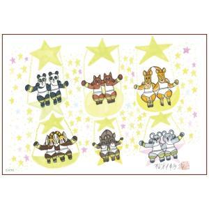絵画 かわいい インテリア アート 愉快な動物たち9(マグネアクリ) 150x200mm|samipri