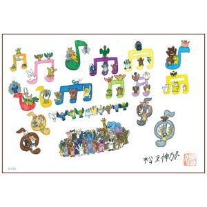 絵画 かわいい インテリア アート 愉快な動物たち12(マグネアクリ) 150x200mm|samipri