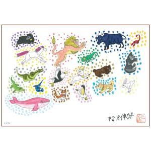 絵画 かわいい インテリア アート 愉快な動物たち13(マグネアクリ) 150x200mm|samipri