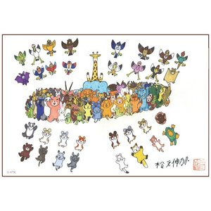 絵画 かわいい インテリア アート 愉快な動物たち14(マグネアクリ) 150x200mm|samipri