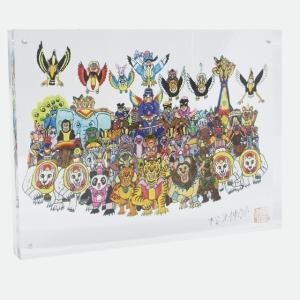 絵画 かわいい インテリア アート 愉快な動物たち15(マグネアクリ) 150x200mm|samipri