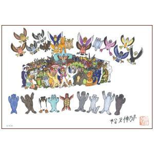 絵画 かわいい インテリア アート 愉快な動物たち16(マグネアクリ) 150x200mm|samipri