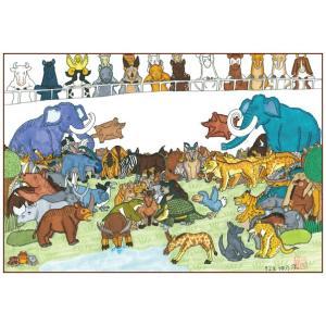 絵画 かわいい インテリア アート 愉快な動物たち18(マグネアクリ) 150x200mm|samipri