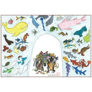 絵画 かわいい インテリア アート 愉快な動物たち22(マグネアクリ) 150x200mm|samipri