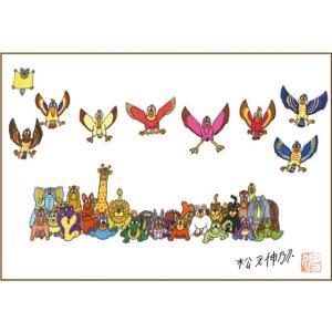 愉快な動物たち アクリル板 90x132mm(マグネアクリ) 動物たち1|samipri