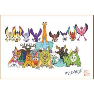 愉快な動物たち アクリル板 90x132mm(マグネアクリ) 動物たち2|samipri