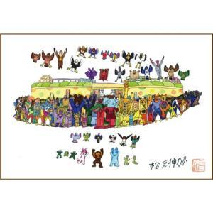 愉快な動物たち アクリル板 90x132mm(マグネアクリ) 動物たち4|samipri