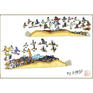 愉快な動物たち アクリル板 90x132mm(マグネアクリ) 動物たち5|samipri