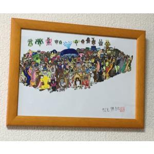 松元伸乃介 氏 原画 森の虫|samipri
