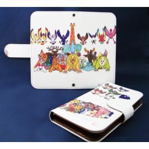 スマホカバーケース 愉快な動物たち 手帳タイプ 全機種対応 iPhone Xperia Galaxy AQUOS|samipri