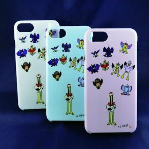 スマホカバーケース 愉快な動物たち ハードケース 全機種対応 iPhone Xperia Galaxy AQUOS|samipri