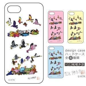 スマホカバーケース 愉快な動物たち ハードケース(動物たち5) 全機種対応 iPhone Xperia Galaxy AQUOS|samipri