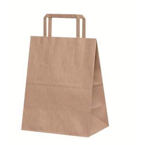 手提げ紙袋 H平20 未晒 無地 巾200×マチ130×高さ255mm(50枚セット) samipri