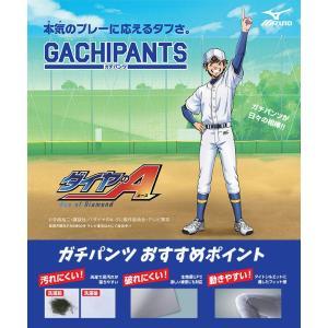 【即納可能】MIZUNO(ミズノ) 少年野球用...の詳細画像1