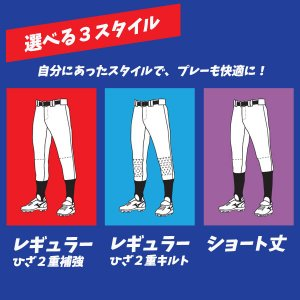 【即納可能】MIZUNO(ミズノ) 少年野球用...の詳細画像2