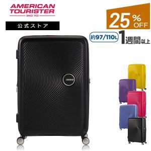 新登場 サムソナイト公認店 samsonite アメリカンツ...