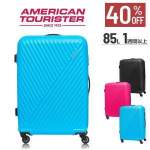 サムソナイト公認店 samsonite セール アウトレット価格 スーツケース Visby ヴィズビー・スピナー75 送料無料 1週間以上 TSA 4輪