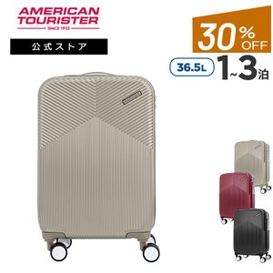 サムソナイト スーツケース アメリカンツーリスター アウトレット セール samsonite 公認店...