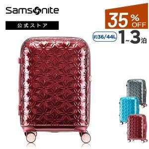 サムソナイト 公式 スーツケース アウトレット セール 機内持ち込み 小型 軽量 送料無料 TSA ...