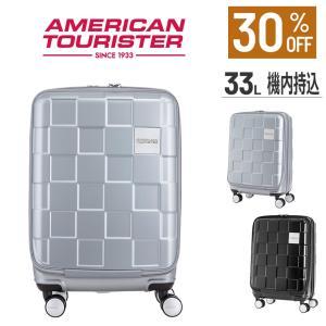 サムソナイト スーツケース セール アウトレット価格 アメリカンツーリスター 機内持ち込み 小型 軽...