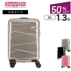 サムソナイト スーツケース アメリカンツーリスター アウトレット セール 機内持ち込み 小型 軽量 ...