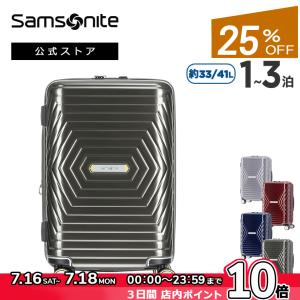サムソナイト スーツケース アウトレット セール 機内持ち込み 小型 軽量 送料無料 TSA 4輪 ...