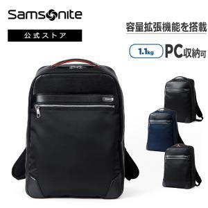 サムソナイト 公式 ビジネスバッグ Samsonite EPid3 エピッド3 バックパックメンズ ...
