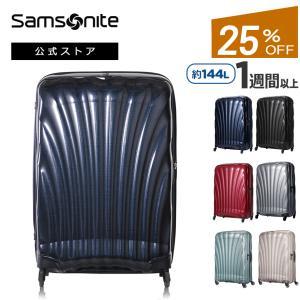新登場 サムソナイト公認店 samsonite スーツケース...